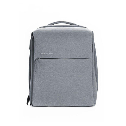 MI CITY BACKPACK - MI RUKSAK (LIGHT GREY)